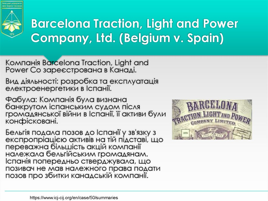 Barcelona Traction, Light and Power Company, Ltd. (Belgium v. Spain)