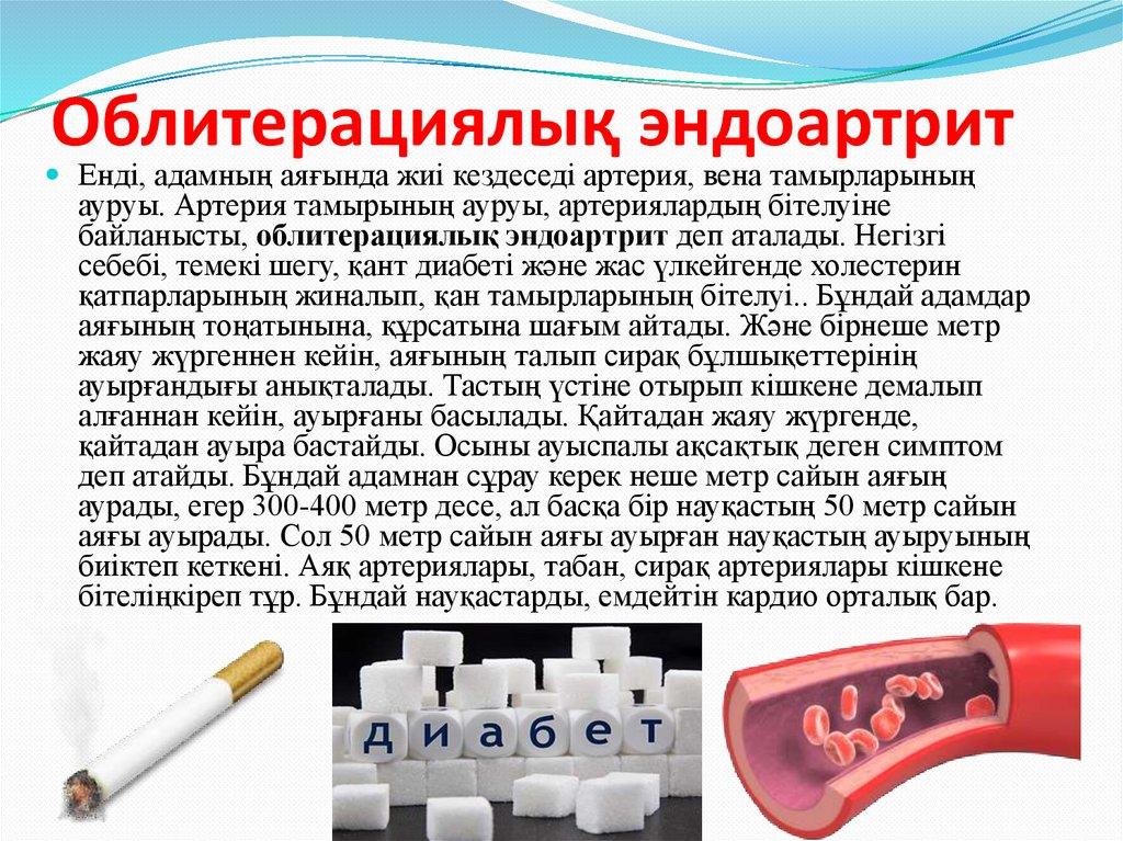 Vene varicoase, operație de întindere a venelor