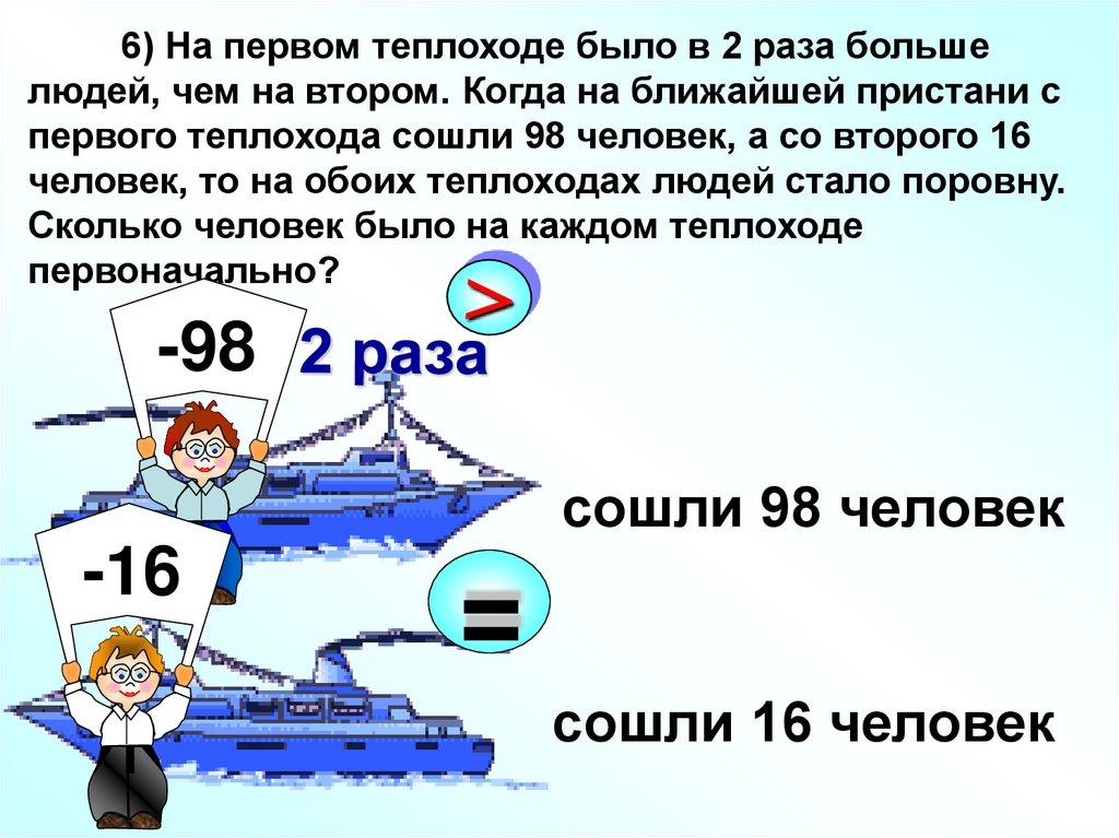 На первом элеваторе зерна в три раза больше чем на втором если с первого элеватор типы бурение