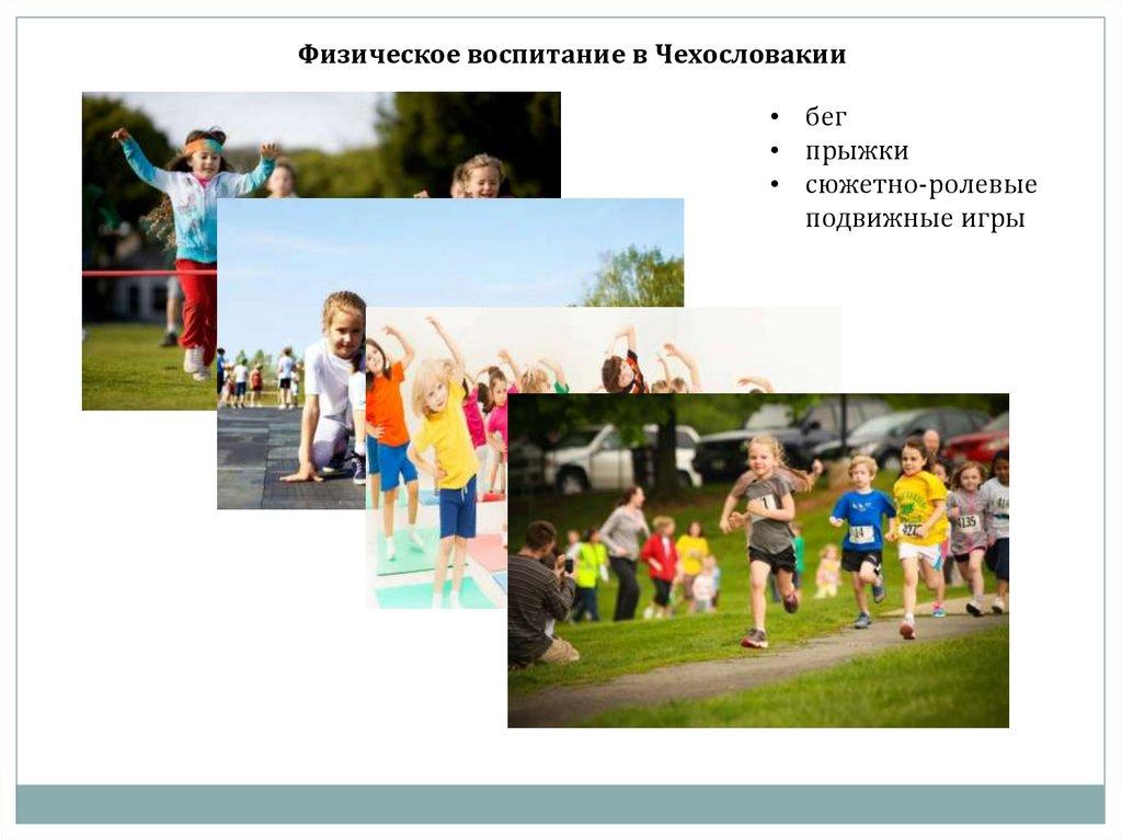 Ответы Mail.ru: Тест\Вопросы помогите) Вопрос карьеры или ...