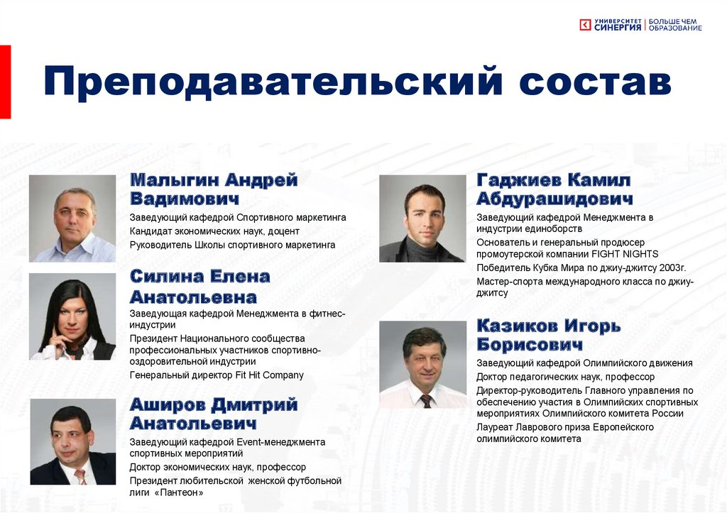 Аширов дмитрий анатольевич продюсер работа девушкам москва вип