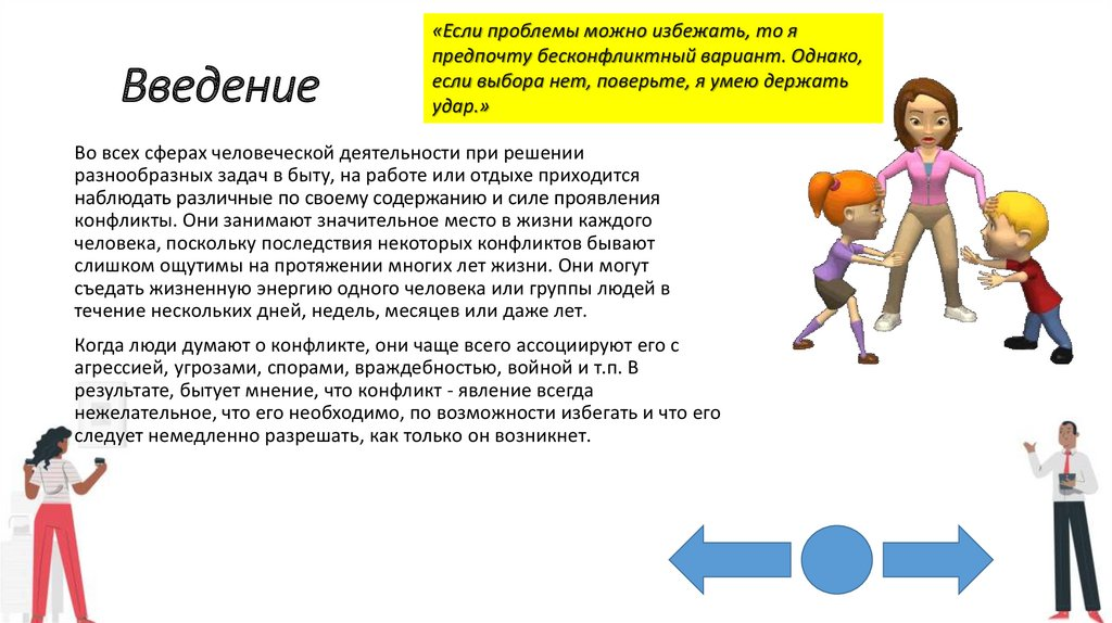 Девушка модель конфликта на работе фотостудия малахит