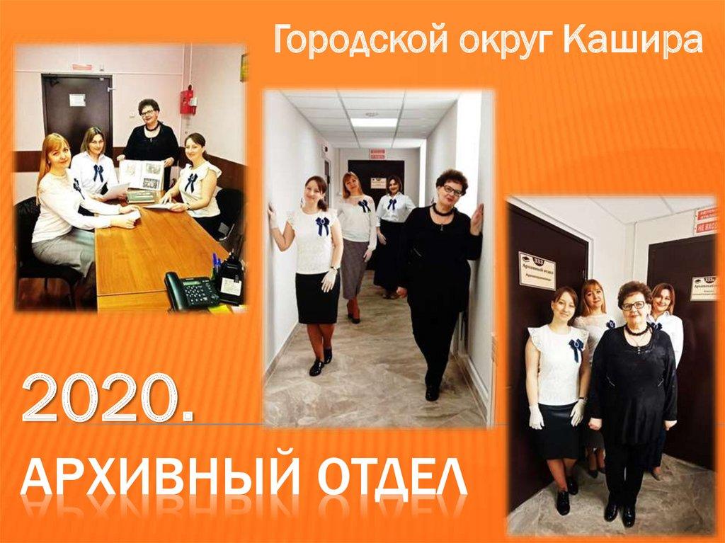 Работа онлайн кашира украина работа для девушек