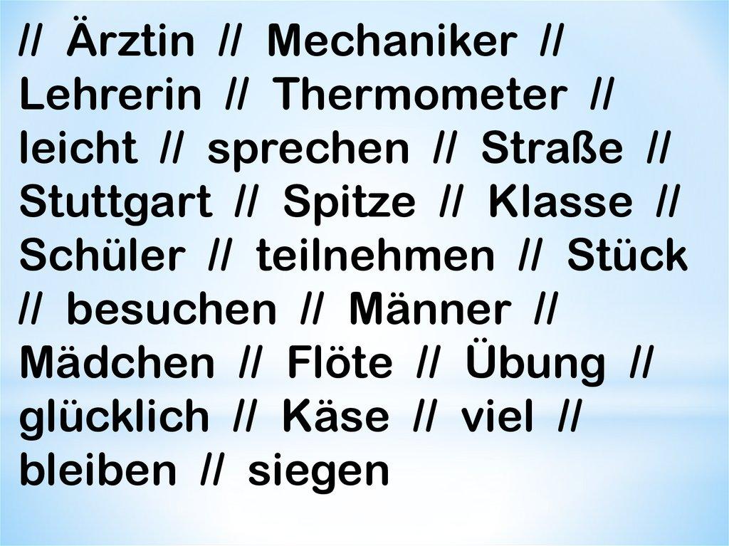 dating waidhofen bekanntschaft deutschland