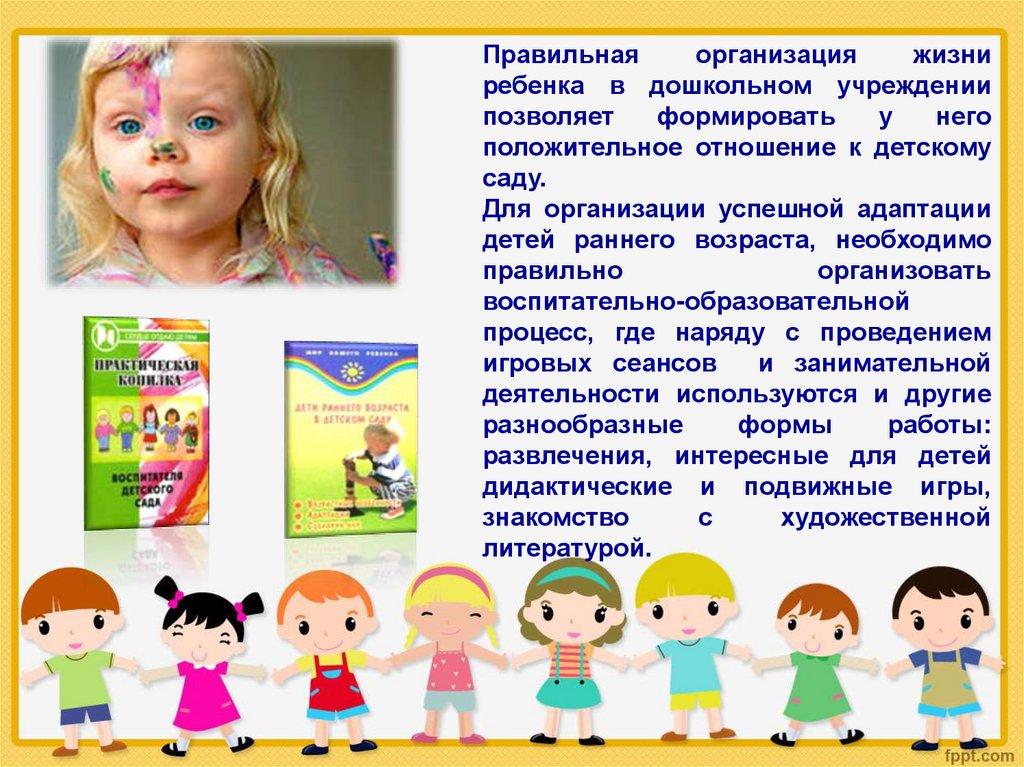 девушка модель организации воспитательно образовательной работы в учреждении