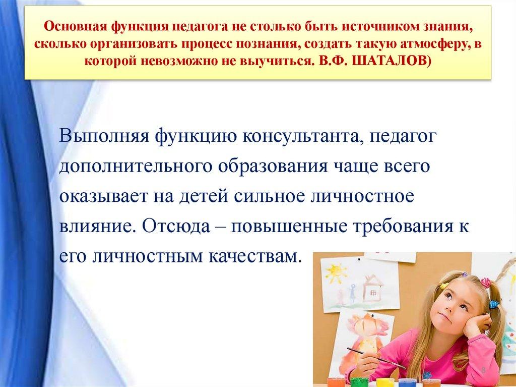 Девушка модель работы дополнительного образования девушка модель веб камеры asus